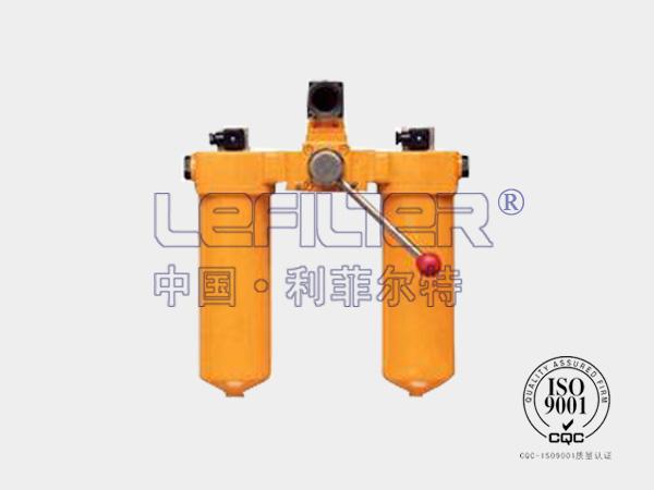 SWU-A系列双筒回油过滤器