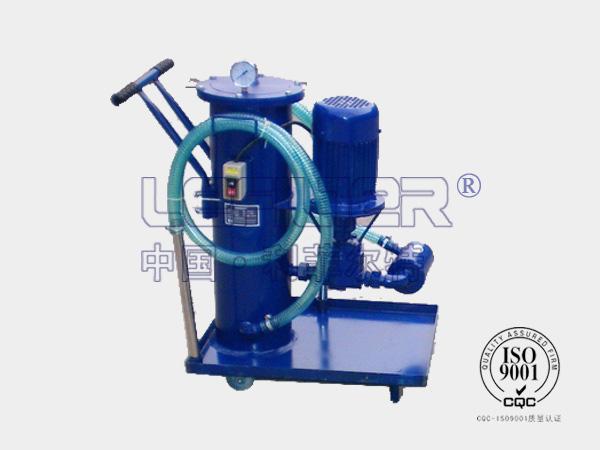 移动式精细滤油机LUC-63