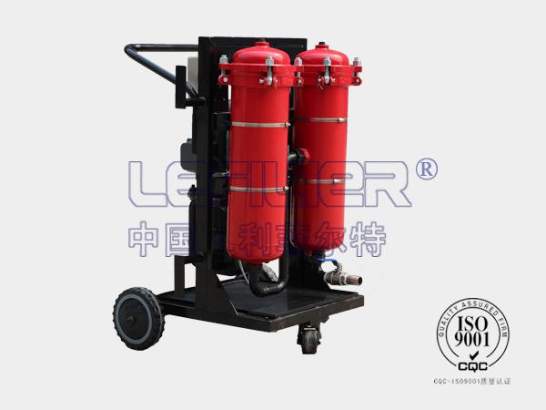 手推式LYC-A系列滤油小车